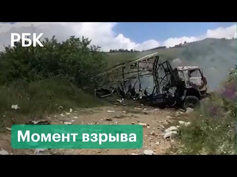 Азербайджанские журналисты и чиновник подорвались на мине в Нагорном Карабахе. Опубликовано видео
