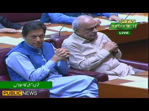 Live   PM Imran Khan in National assembly session Today    26 June 2019