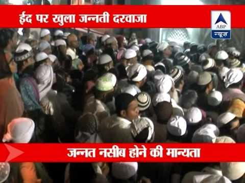 Jannati Darwaza Opens For Eid At Ajmer Dargah