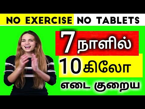 7 days diet plan tamil for weight loss