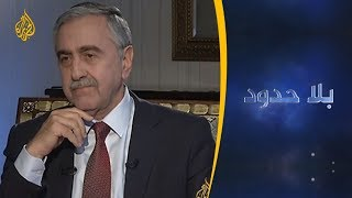 بلا حدود- أكينجي: نأمل حل الأزمة القبرصية هذا العام