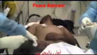 مقطع للروافض الشيعة بالبحرين