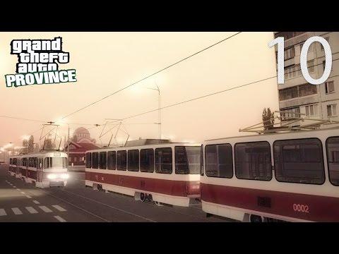 #10. GTA PROVINCE 0.1.7. Едем в Мирный