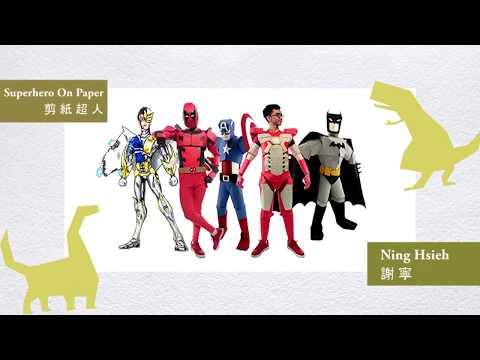 Spintop Kids, Superhero on Paper, More