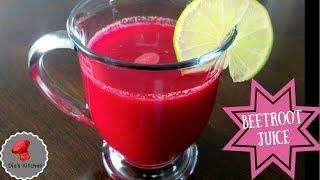 Beetroot Juice Recipe- How To Make Beetroot Juice