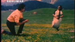 Gallu Gallu Galluna Uppongena | Songs| Swarna Kamalam
