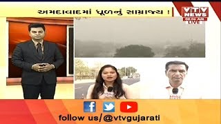 Big forecast about the rain and heat of the weather expert Ambalal Patel