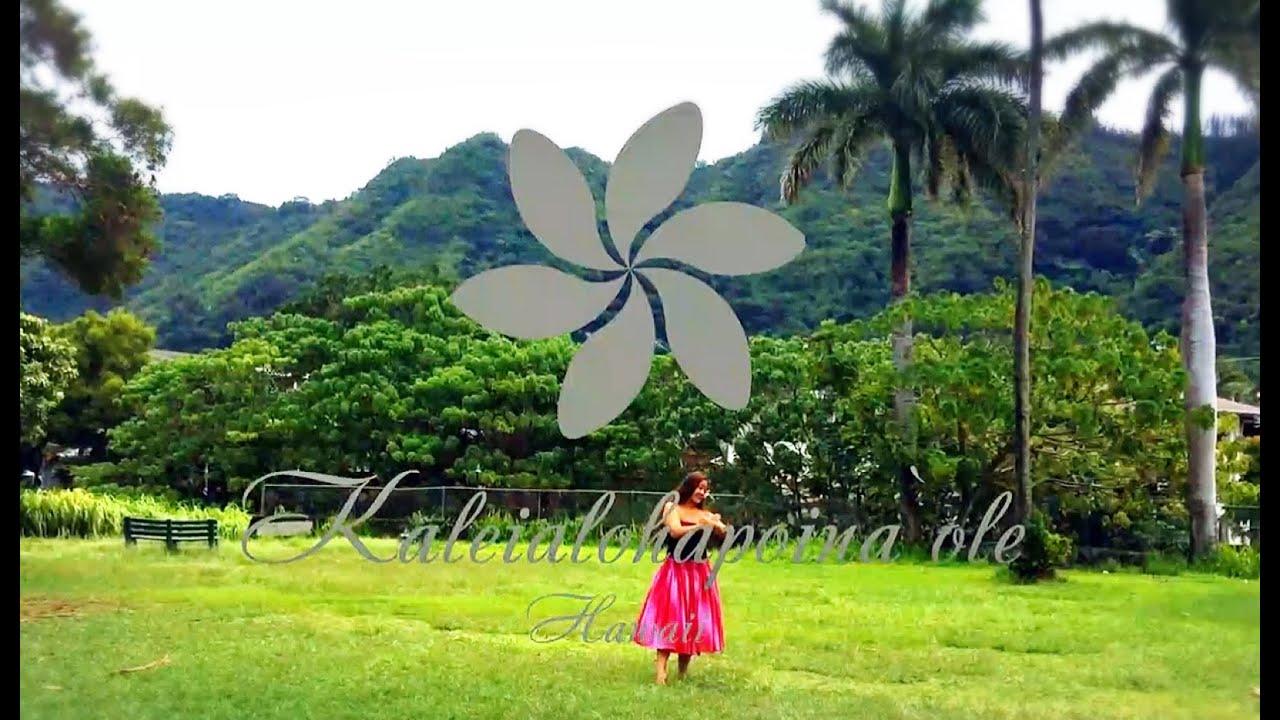 9月のフラ-Nā Pu`uwai Haokila
