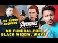 Avengers Endgame - Why Didn't Black Widow Get A Perfect Farewell? Here's Joe Russo Answers