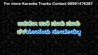 Yaru Yaru | Hatavaadi Kannada Karaoke with Lyrics by PK Music Karaoke world