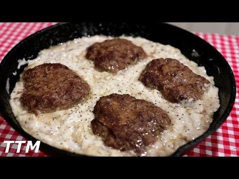 How To Make Cream Of Mushroom Burgers~Easy Cooking