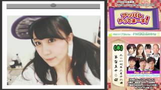 AKB48 小嶋真子,こじまこ 河北麻友子 バイキング小峠 城島茂 次長課長 (河本準一 井上聡) 蒼井翔太.
