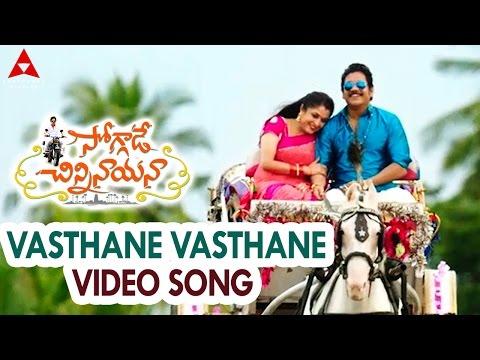 Vasthane Vasthane Video Song || Soggade...