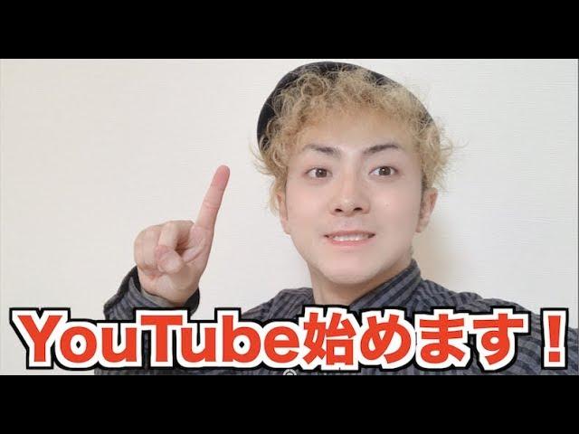 きょん くま Youtube