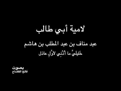 ا بو طالب خ ليل ي ما ا ذ ن ي لا و ل عاذل بصوت فالح القضاع