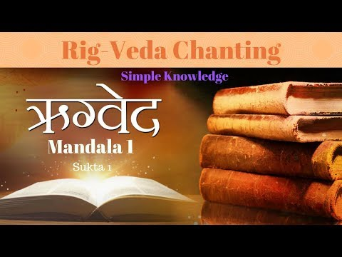 Rigveda Chanting Mandala 1 Sukta 1
