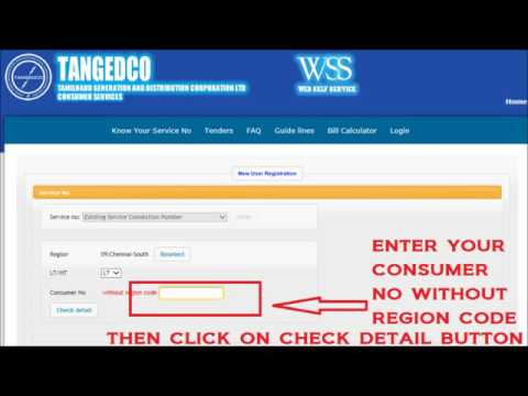 TNEB Bill Payment Online |  TANGEDCO New User Registration Guide - Tamil
