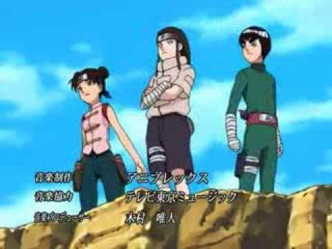 Naruto opening 8 remember lyrics
