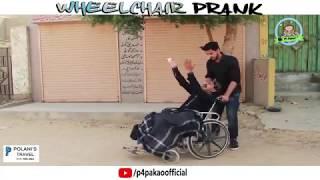 New WheelChair Prank By Amir Baba In P4 Pakao nadir Ali 2018