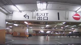 停車場: 旺角MOKO新世紀廣場 (出)