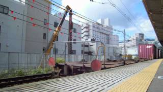 熱海駅での5095レと伊豆急2100系アルファリゾート夏色キセキラッピングです 5095レは通過、アルファリゾートは発車してからすぐでした...