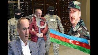 Баку требует экстрадировать Р. Кочаряна и... AZ NEWS 19.08.2018