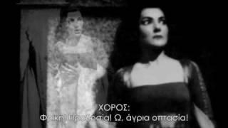 Maria Callas - E CHE? IO SON MEDEA (Greek Subtitles) 1957