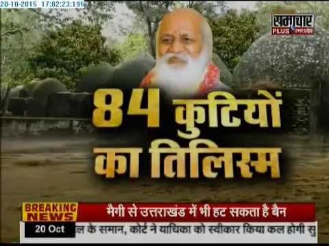 Uttarakhand govt to reopen Maharishi Mahesh Yogi