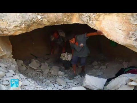 سوريون هاربون من الغارات الجوية..العيش في مغارة أفضل من العيش في خيمة  - نشر قبل 2 ساعة