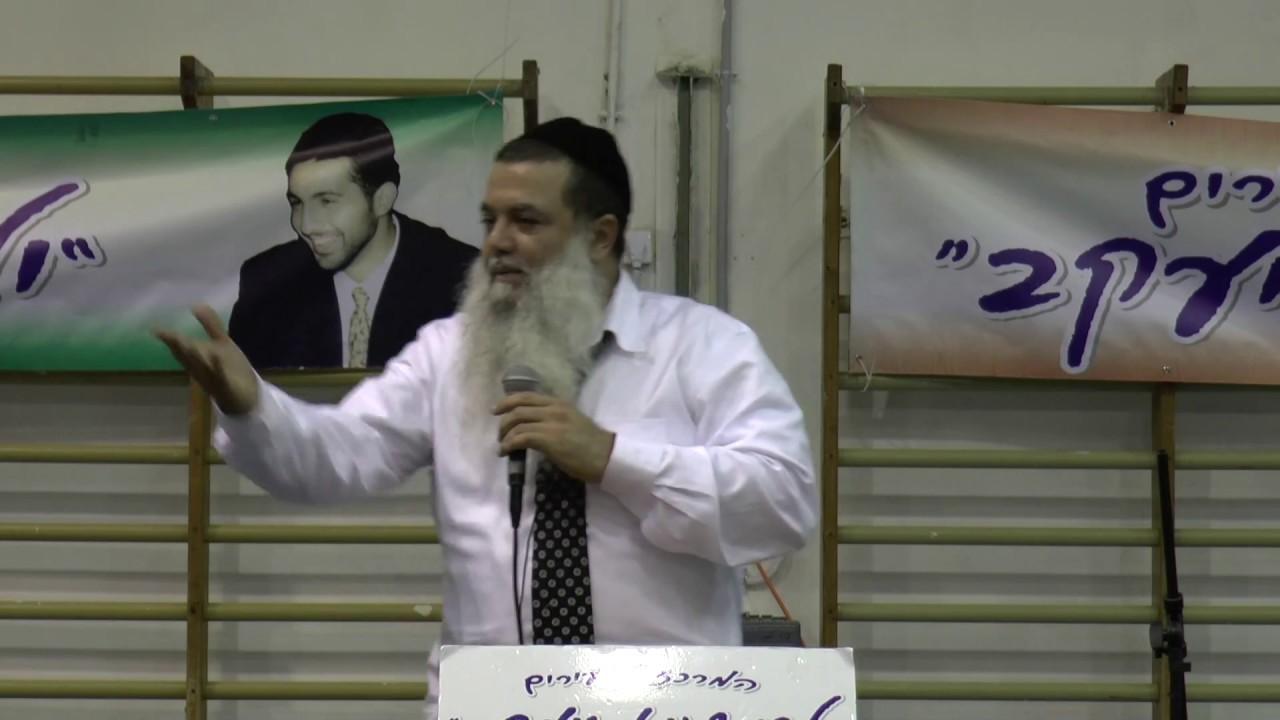 השיעור המלא! - הרב יגאל כהן באולם הספורט באשדוד HD