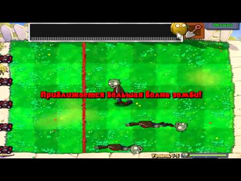 Plants vs. Zombies: Garden Warfare 2 прохождение #1 релизная версия (обзор, перевод на русский)