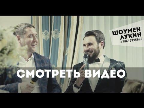 Свадебный промо ролик 3