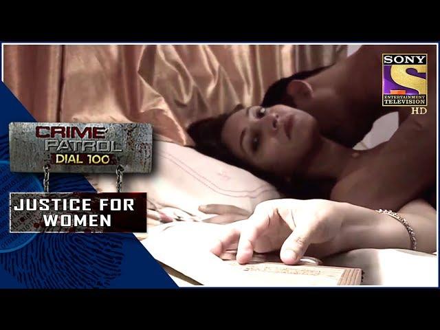 Crime Patrol | मीरूत डबल क्राइम | Justice For
