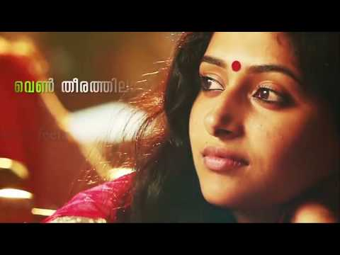 captain-malayalam-filim-song-tune-copied-from-kuruvi-thaen-thaen