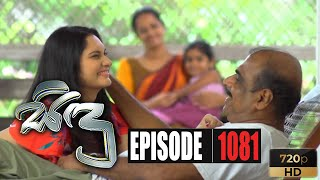 Sidu | Episode 1081 02nd October 2020 Thumbnail