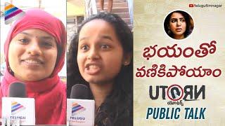 U Turn Crazy Public Talk | Samantha | Aadhi Pinisetty | Rahul Ravindran | Bhumika | U-Turn Movie