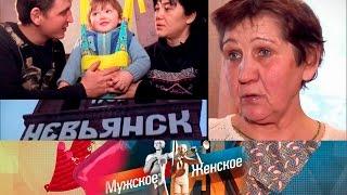 Мужское / Женское - Мама дорогая. Выпуск от17.04.2017
