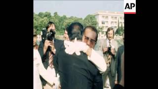 UPITN 30 8 78 CHAIRMAN HUA LEAVES THE ISLE OF BRIONI AND PRESIDENT TITO