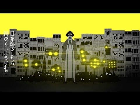 ずっと真夜中でいいのに。『ヒューマノイド』MV