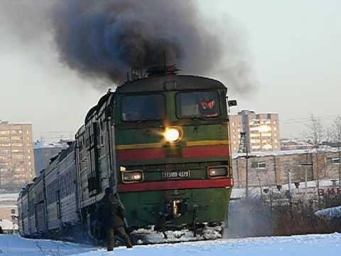 Тепловоз 2ТЭ10В с поездом Киров - Луза