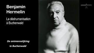 15 hermelin  expo / 10_L'entrée au camp de concentration et le processus de dépersonnalisation