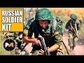 RUSSIAN SOLDIER KIT. Снаряжение российского солдата для страйкбола