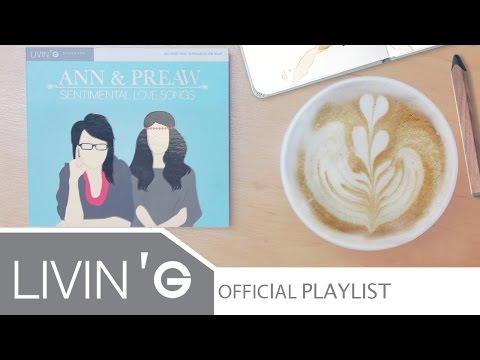 รวมเพลงรัก แอน&แพรว ปี 2015 [Ann&Preaw Sentimental Love Songs]