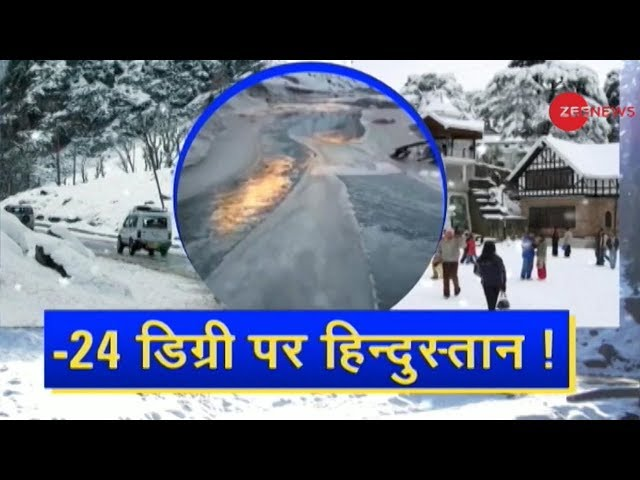 Cold Wave hits North India; Fog, cold wave disrupt normal life