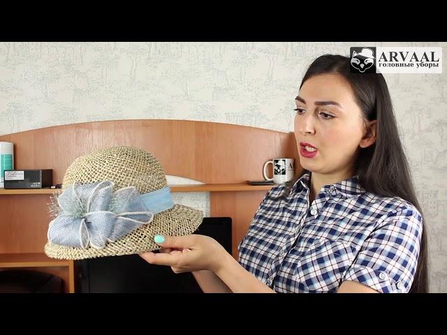 Шляпа, Илона Коричневая
