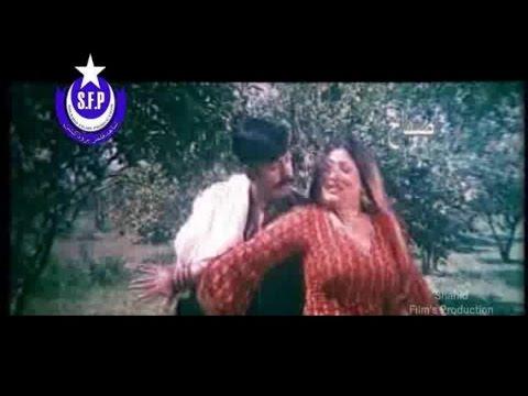 Shahid Khan, Shabnam Chaudry, Nazia Iqbal - Pashto Cinema Scope song Sta Ishq Pa Zanzirona Tarali
