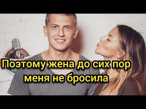 Алексей Щербаков Про Жену и Жизнь