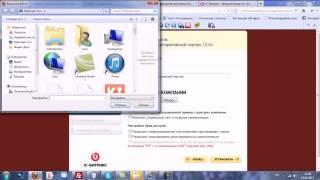 1С-Bitrix Корпоративный портал - Установка продукта.