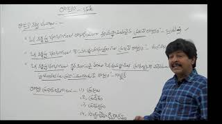 1 st Year  Civics Telugu Medium civics