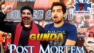 The Corner Seat | Gunda Review